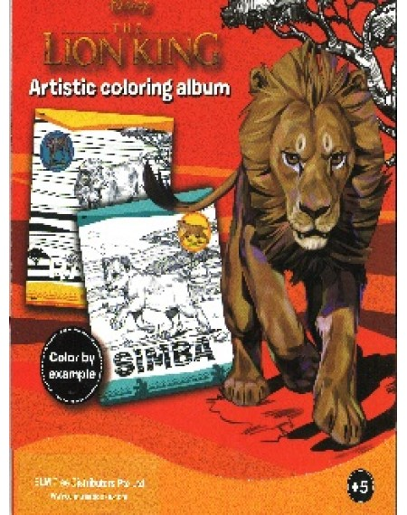 Artistic Coloring Album : The Lion King