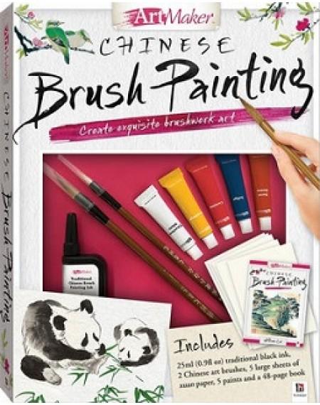Artmaker Ultimate Chinese Brush Painting