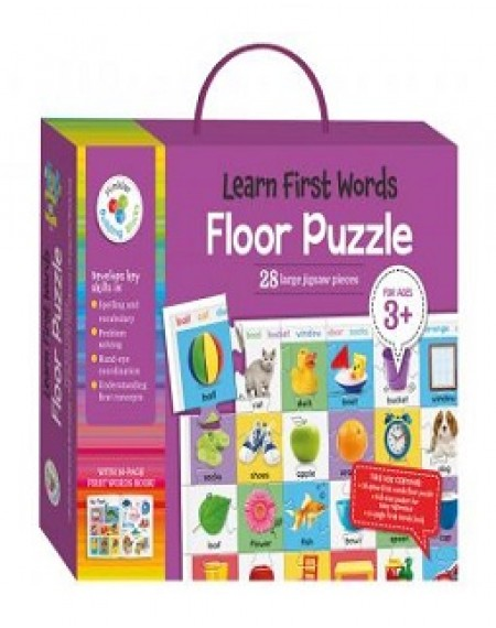 Building Blocks Bright and Bold Floor Puzzle : Learn First Words