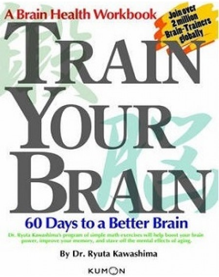 A Brain Health Workbk Train Your Brain