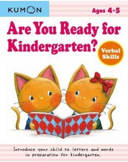 Are you Ready For Kindergarten ? Verbal Skills