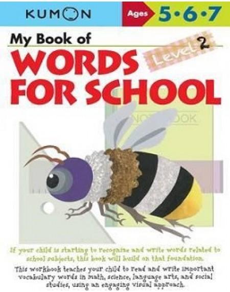 Words For School Level 2