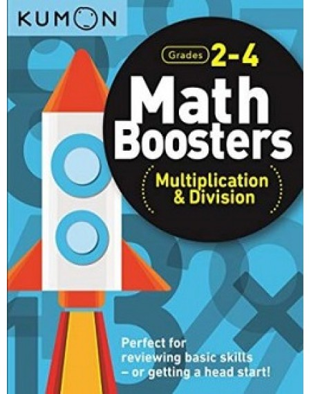 Math Boosters :Multiplication & Division