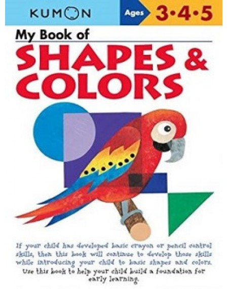 My Book Of Shapes & Colours