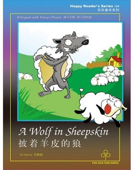 A Wolf in Sheepskin  披着羊皮的狼