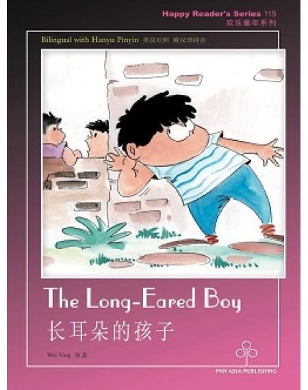 The Long-Eared Boy  长耳朵的孩子