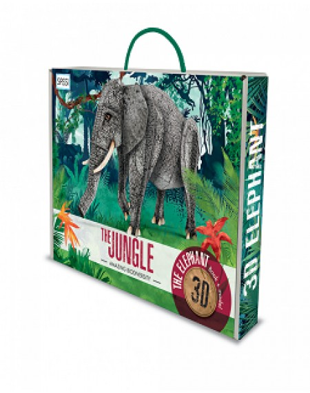 3D MODELS - THE JUNGLE. THE ELEPHANT