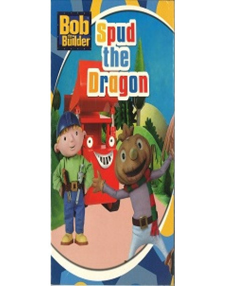 Bob the Builder Story Book- Spud the Dragon (PB)