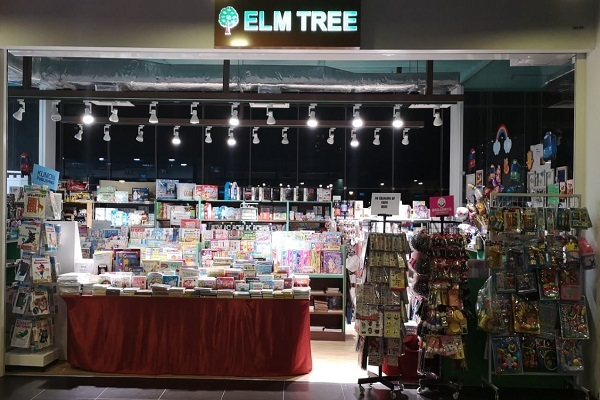 Elm Tree Downtown East E! Hub